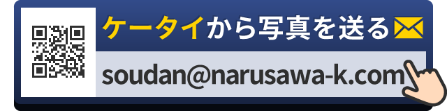 btn-form-mail
