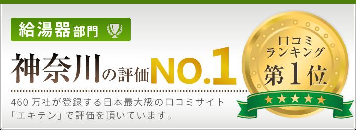 narusawa_21